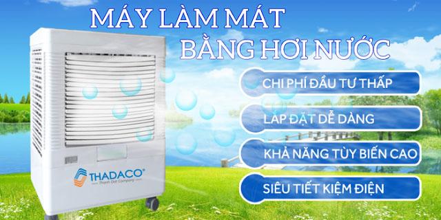 ưu điểm của máy làm mát không khí
