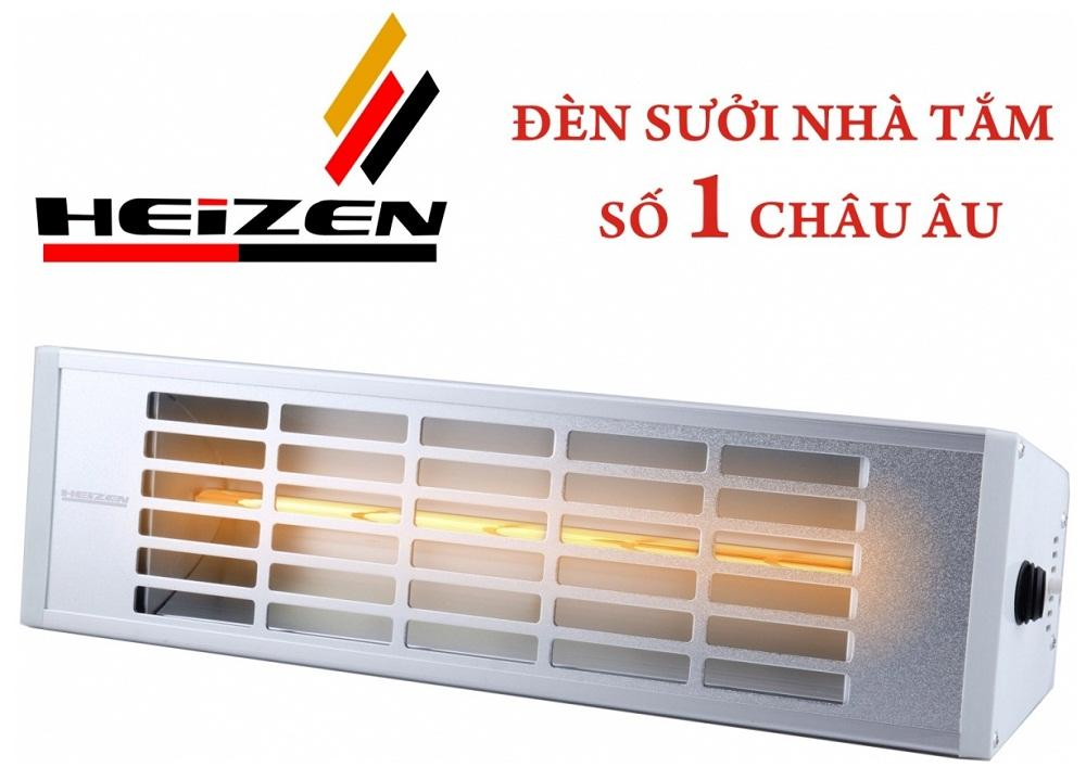 Đèn sưởi nhà tắm Heizen HE-IT610 1 bóng trong suốt không chói chính hãng