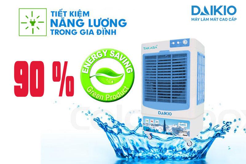 Máy làm mát không khí Daikio DK-4500C tiết kiệm điện