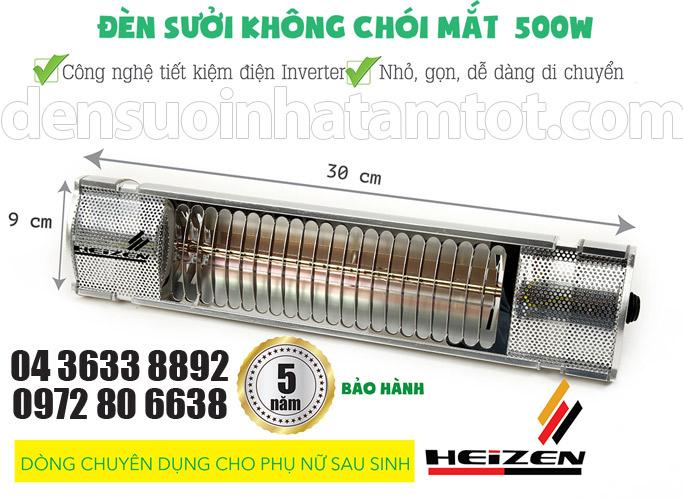 Đèn sưởi nhà tắm Heizen HE-IT5 1 bóng trong suốt không chói chính hãng giá