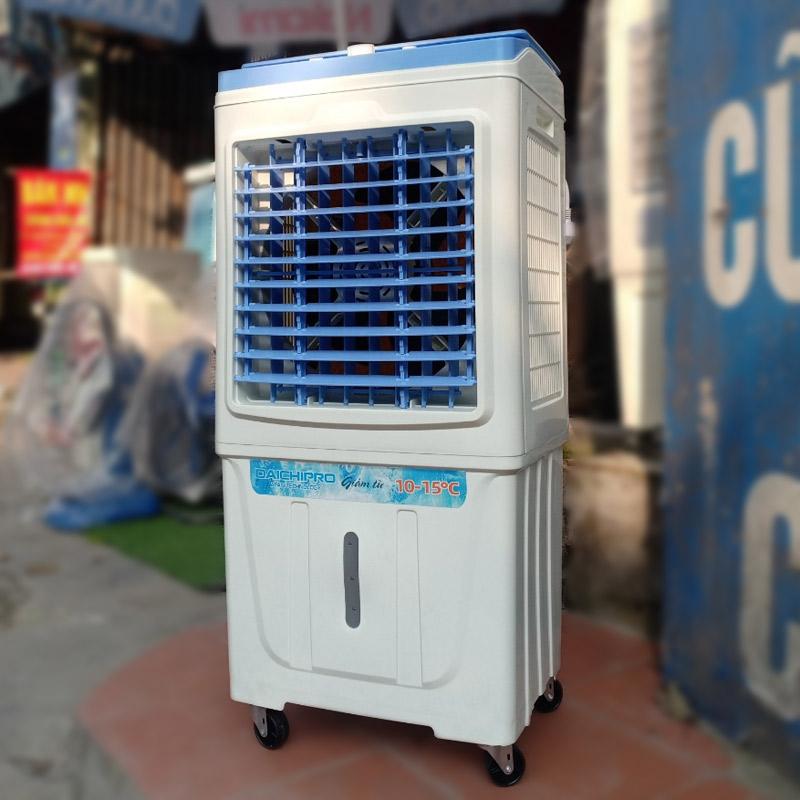 Máy làm mát không khí Daichipro DCP-4500G